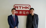 Mr. Lai Meng San is been interviewed by the Radio Television Hong Kong Financial Program